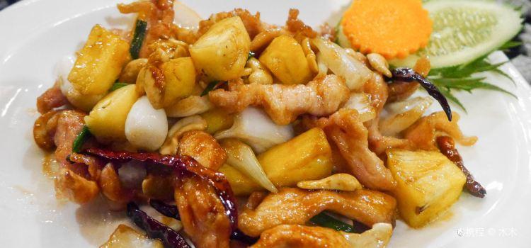 Tunk-ka Cafe Phuket Hilltop Restaurant1
