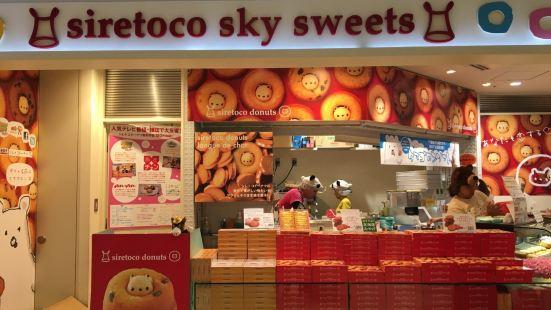 Siretoco Sky Sweets