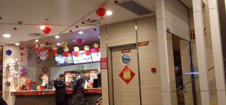 KFC ( Shengzhou Ba Da )1