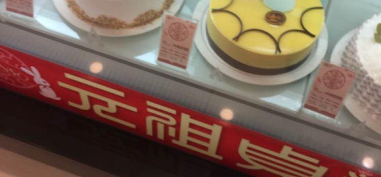 元祖食品(紅穀灘店)3