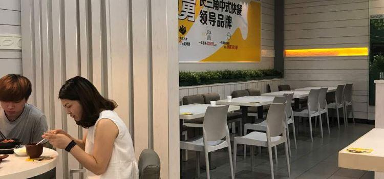 老娘舅中式快餐(星光街店)3