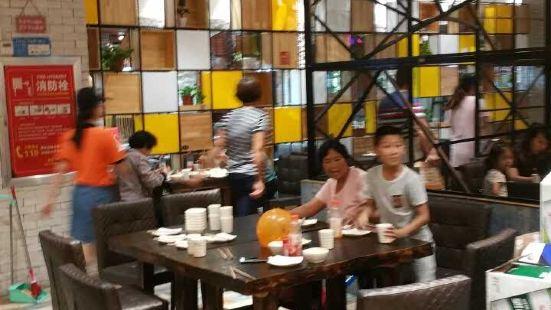 嗨聲部落主題餐廳