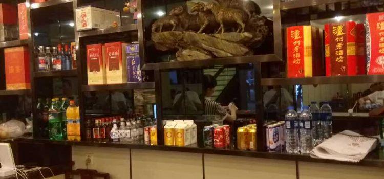 鴻茂齋(淮河路店)3