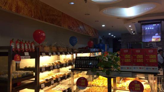 愛潤西餅屋(火車站店)