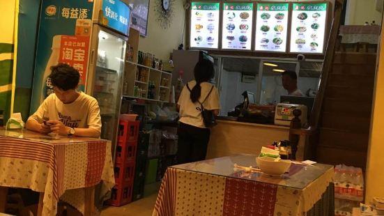 鼎記瘦肉丸(新區黃龍路店)