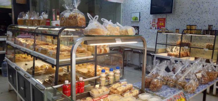 金太陽蛋糕手工坊