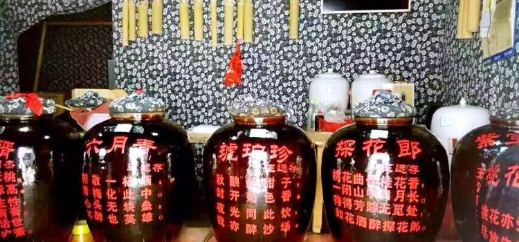 宏村茶館3