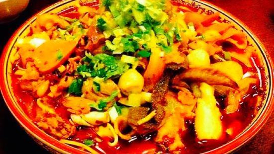 紅油坊中餐冒菜館