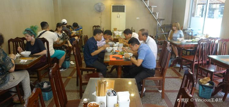 Pho 10 Ly Quoc Su(Co So 1)3