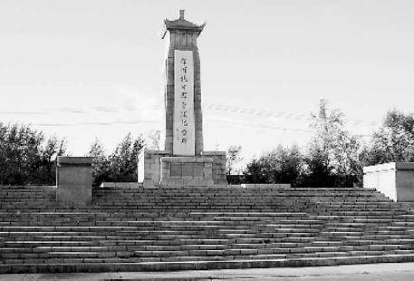 Shangzhixian Kangri Lieshi Memorial Hall