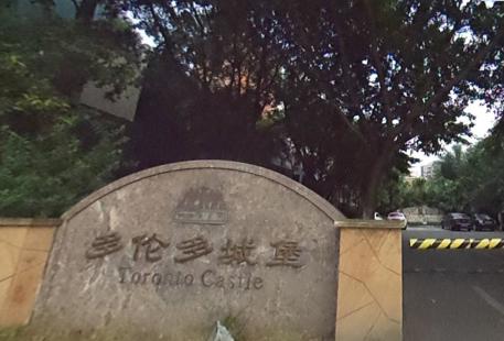 Meizhou Duolunduo Castle