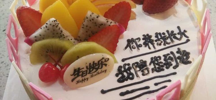 胖胖蛋糕(小集鎮店)