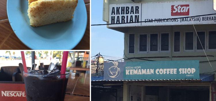 Kemaman Coffee Shop