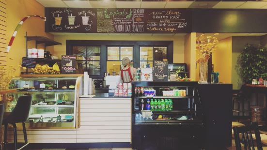 Ephata Cafe