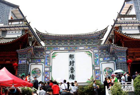 Zeyazhai Xiatang Qingshaonian Tiyan Base