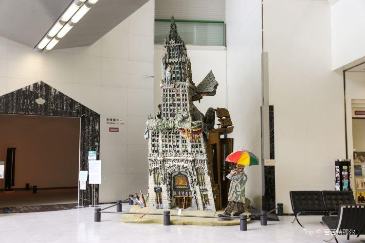 Nagoya City Art Museum1
