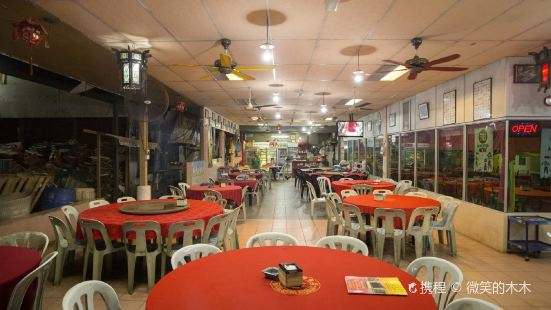 Mayhian Restaurant