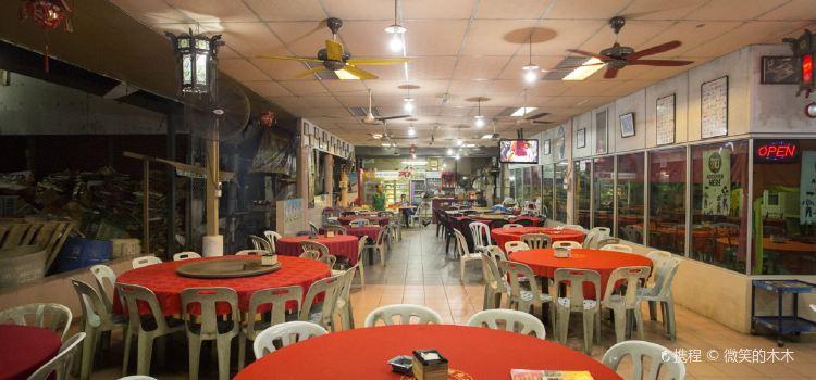 Mayhiang Live Seafood and Dim Sum Rsetaurant