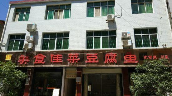 美食佳菜豆腐魚