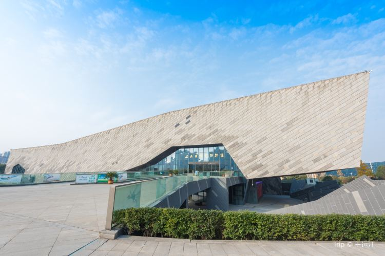Geological Museum of Anhui1