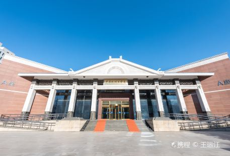 National Museum of Modern Chinese Literature