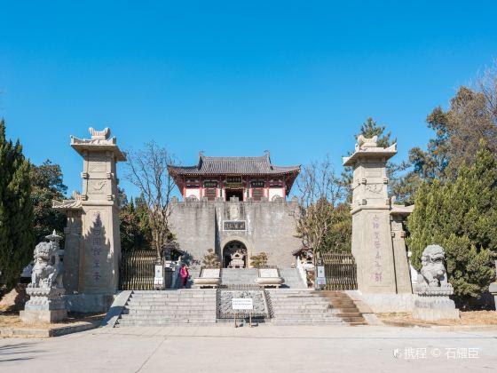 Bell and Drum Tower & Gantang Garden