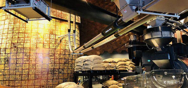 Starbucks Reserve Shanghai Roastery3
