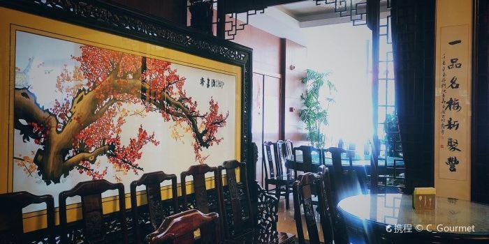 Xin Ju Feng Restaurant2