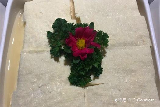 Hidilao Hot Pot( Xi Hu )3
