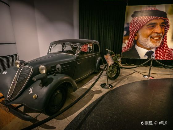 王立自動車博物館