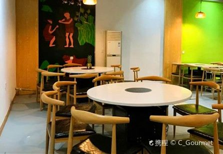 嗲嗲的椰子雞(明珠廣場店)3