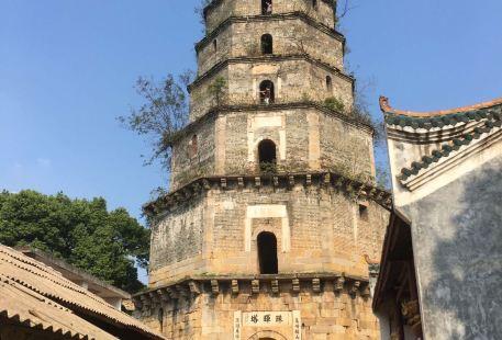 Zhuhui Tower