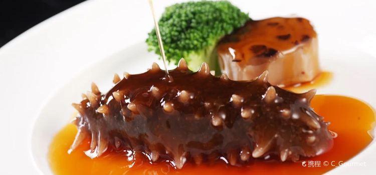 Mei Li Chu Restaurant( Zong Lv Quan )2