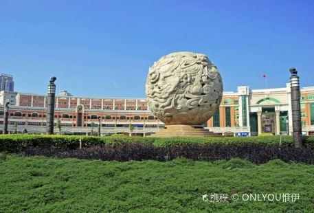 Fengze Square