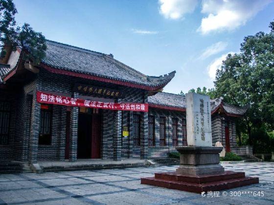Yupeilun Memorial Hall