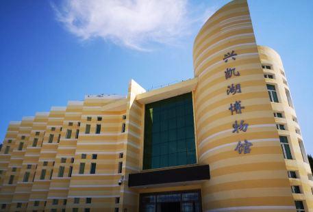 Xingkai Lake Museum