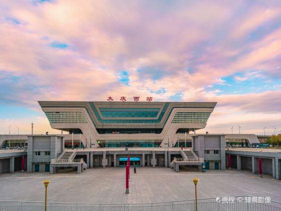 Daqing Xizhan Xiachen Square