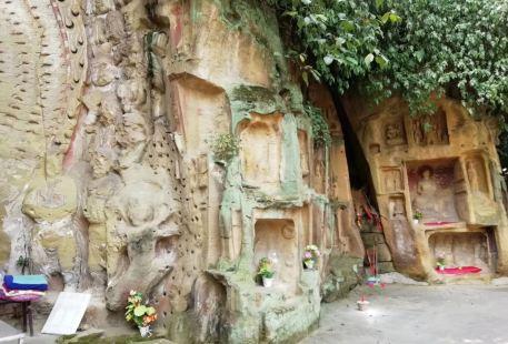 Xianglong Hill Cliff