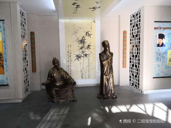 대나무 박물관