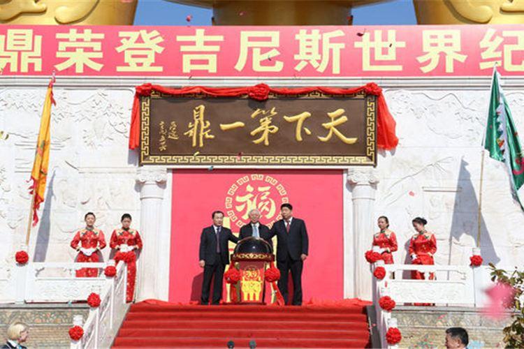Fangyuanjinding Sceneic Area2
