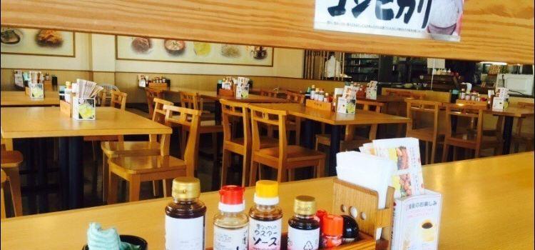 Hineno Dining1