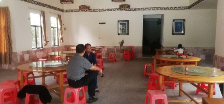 淩霄餐廳2