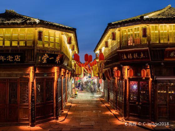 Tangqi Ancient Town