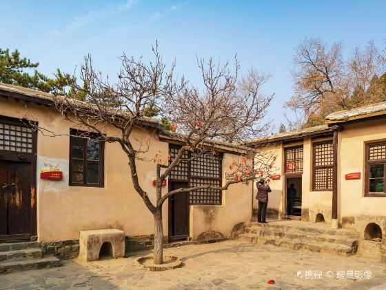 Exhibition of Mao Zedong's Life