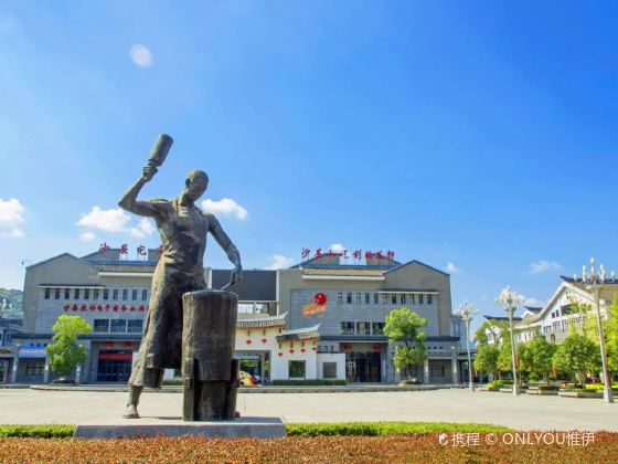 Shaxian Snack Cultural City
