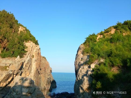 Xianrenjing