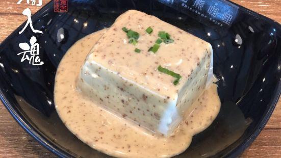 白熊咖喱(國金店)
