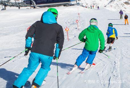 Binghe Ski Field
