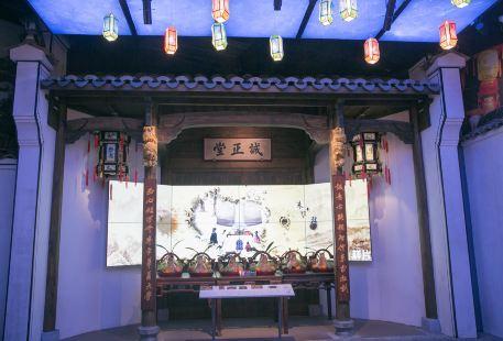 Shicheng Museum