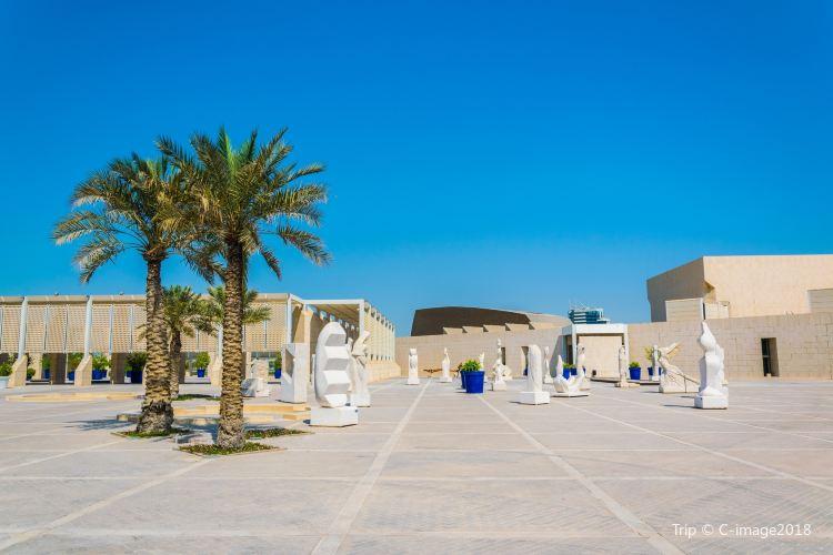 巴林國家博物館